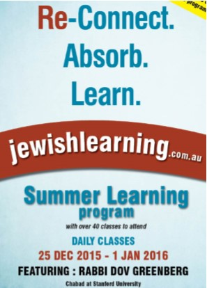 Summer Learning Program 5776