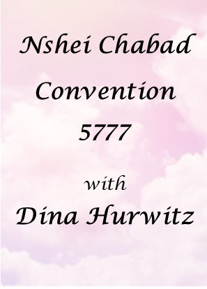 Nshei Chabad Convention 5777